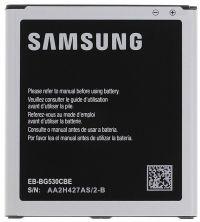 Аккумулятор для Samsung J2 2018 (EB-BG530CBE 2600 mAh) [КНР]