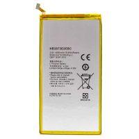 Аккумулятор HB3873E2EBC для Huawei MediaPad X1, MediaPad X2, 5000мAh [Original]
