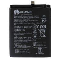 Аккумулятор Huawei HB436380ECW для Huawei P30, 3650mAh [Original]