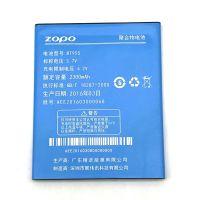 Аккумулятор Zopo BT95S (ZP900/ZP910) [Original]