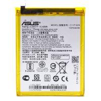 Аккумулятор Asus C11P1609 (ZenFone 3 Max ZC553KL) [Original]