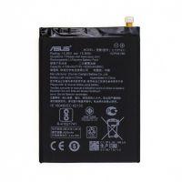Аккумулятор Asus C11P1611 (ZenFone 3 Max)(ZC520TL) [S.Original]
