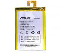 Аккумулятор Asus ZenFone Max / ATLPS-486490 [S.Original]