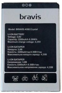Аккумулятор Bravis A506 Crystal / UMI London / Pixus Jet / Kiano Elegance 5.1 / S-Tell M621 [Original] 12 мес. гарантии