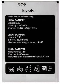 Аккумулятор Bravis A553 Discovery / UMI ROME / S-Tell M555 [Original] 12 мес. гарантии