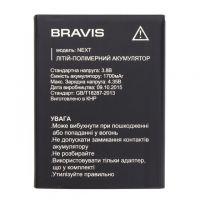 Аккумулятор Bravis Next [Original] 12 мес. гарантии