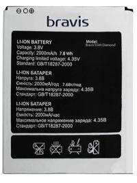 Аккумулятор Bravis S500 Diamond [Original] 12 мес. гарантии