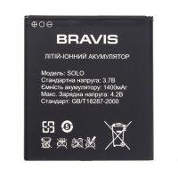 Аккумулятор Bravis Solo [Original]