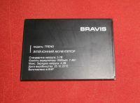 Аккумулятор Bravis Trend [Original] 12 мес. гарантии
