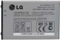 Аккумулятор для LG GT540, GX200, GX300, GX500, GW620, GW550, P500, P520 (LGIP-400N) [КНР]