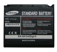 Аккумулятор для Samsung D900, E780, E480, E490, D908 (AB503442CE) [КНР]