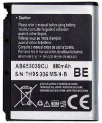 Аккумулятор для Samsung E950, U908, L810, s3500, M6710, S3310, U900 и др.(AB653039CE) [КНР]