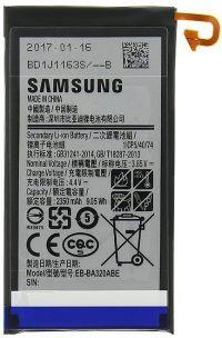 Аккумулятор для Samsung EB-BA320ABE A320 [КНР]