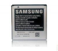 Аккумулятор для Samsung i9070 Galaxy S Advance (EB535151VU) [КНР]