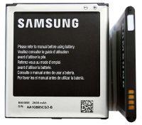 Аккумулятор Samsung S4, i9500, G7102, Galaxy Grand 2, Galaxy S4, i9295 и др. (EB-B600BC/E, EB485760LU, EB-B220AC/E) [HC]