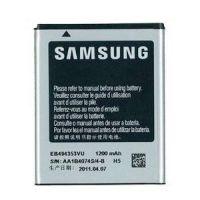 Аккумулятор для Samsung S5250, S5310, S7230, S5570, S5780, C6712, S5280 и др. (EB494353V) [КНР]