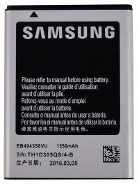 Аккумулятор Samsung S5660, S5830, S6312, S6102, S7500 и др. (EB494358VU, EB464358VU) [HC]