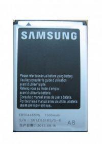 Аккумулятор для Samsung S8530, i5800, i8910, S8500 и др. (EB504465VU) [КНР]
