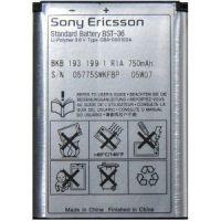 Аккумулятор для Sony Ericsson BST-36, 750 mAh [КНР]