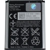 Аккумулятор для Sony Ericsson BST-43 [КНР]