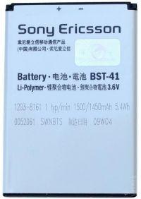 Аккумулятор для Sony Ericsson MT25i BST-41 [КНР]