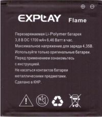 Аккумулятор Explay Flame [Original] 12 мес. гарантии