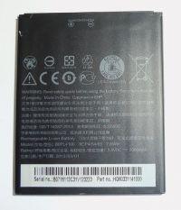 Аккумулятор HTC Desire 326, 526 (BOPL4100) 2000 mAh [Original]