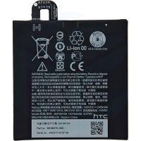 Аккумулятор HTC U Play / B2PZM100 [S.Original] 12 мес. гарантии