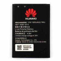 Аккумулятор Huawei HB434666RBC WiFi-router (E5573, E5575, E5577, E5577C, Megafon Мегафон MR150-3) [Original]