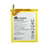 Аккумулятор Huawei Y6 II CAM-L21, Honor 5A, Honor 5X, Honor 6 H60-L02, G7 Plus, G8, G8X, GR5, D199 HB396481EBC [Service_Original]