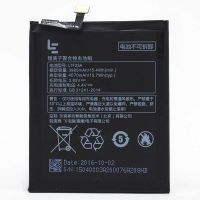 Аккумулятор LeEco Le Pro 3 / LTF23A [Original] 12 мес. гарантии
