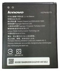 Аккумулятор Lenovo A6010, A6000, K3, K30, A2020 - BL242 2300 mAh [S.Original] 12 мес. гарантии