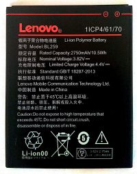 Аккумулятор Lenovo BL259 / A6020 K5, A6020a46 K5 Plus, Vibe C2, K10, K10a40 - 2750 mAh [Original] 12 мес. гарантии
