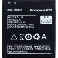 Аккумулятор Lenovo S720, S750, S870, A800, A820 BL197 [Original]