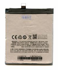 Аккумулятор Meizu BA02 (M3E A680Q) 3000 mAh [Original] 12 мес. гарантии