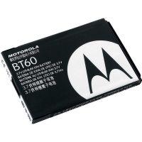 Аккумулятор Motorola BT60 [Original]