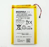 Аккумулятор Motorola FC40 (Moto G3 / XT1548) [Original] 12 мес. гарантии