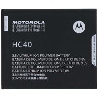 Аккумулятор Motorola HC40 / Moto C (XT1750) [Original] 12 мес. гарантии