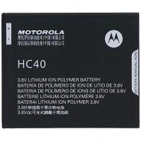 Аккумулятор Motorola HC40 / Moto C (XT1750) [Original]