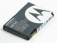Аккумулятор Motorola RAZR V3 / BR50 (BR-50) [Original] 12 мес. гарантии