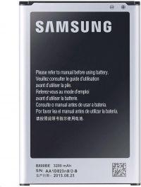 Аккумулятор +NFC Samsung N9000 Galaxy Note 3 / B800BE [Service_Original]