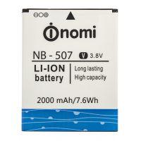 Аккумулятор Nomi NB-507 (i507 Spark) [Original]