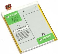 Аккумулятор PowerPlant Asus ZenFone 5 (C11P1324) 2100mAh