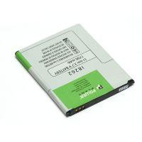 """Аккумулятор PowerPlant Samsung i8262D EB425365LU (Внимание: подходит только на i8262D - с буквой """"D"""" в конце) 1700mAh"""