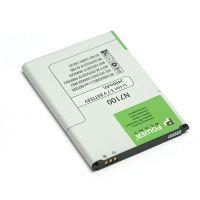 Аккумулятор PowerPlant Samsung N7100, N7105, Galaxy Note 2 и др. (EB595675LU) 2400mAh