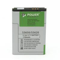 Аккумулятор PowerPlant Samsung S3650, C3312, C3060, C3322, L700, S5600 и др. (AB463651BE/U/C) 1700mAh