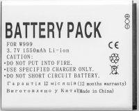 Аккумулятор PowerPlant Samsung S7530 Omnia M, W999 (EB445163VU) 1550mAh