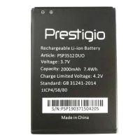 Аккумулятор Prestigio PSP3512 Muze B3 3512 / PSP7511 Muze B7 7511 [Original] 12 мес. гарантии