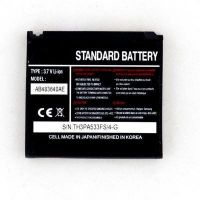 Аккумулятор Samsung F330, S3600, C3310, S5320, S5520 и др. (AB533640AE/AU/CU) [Original]