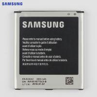 Аккумулятор Samsung G7102 GRAND 2 / B220AC [S.Original]